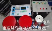 电缆交流耐压测试仪 GDJW