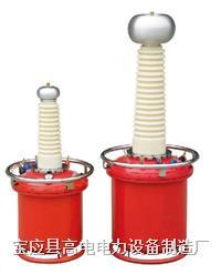 充氣式輕型高壓試驗變壓器 YDQ