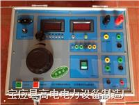 GD210B单相继电保护测试仪 GD210B