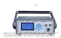 SF6微水测试仪 EHO-05