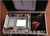 发电机交流阻抗仪 HNZ-II