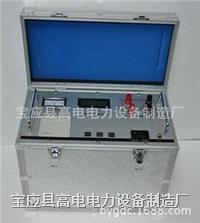 50A变压器直流电阻测试仪价格 GD3100B-50A