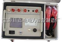 发电机定子交流阻抗测试仪 HNZ-II