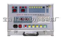 斷路器機械特性測試儀|揚州斷路器特性測試儀 GD6300