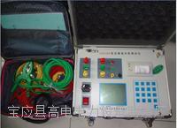 变压器损耗参数测试仪厂家