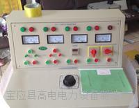 高压开关柜通电测试仪 GDTS-II