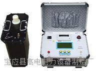 江蘇超低頻高壓發生器生產廠家 VLE