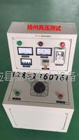 15KVA感應耐壓試驗裝置