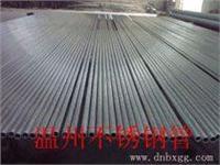 戴南不锈钢制品厂生产提供太阳能上水用不锈钢无缝管 齐全