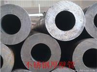 304不锈钢厚壁管机械厂专用不锈钢管生产厂家 齐全