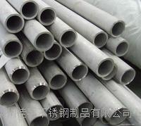 316不锈钢厚壁管 规格齐全,非标定做