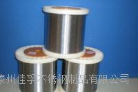 不锈钢氢退丝耐磨不锈钢弹簧丝 304氢退线 螺丝线琴钢线 0.1mm-0.35mm