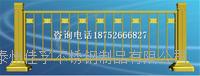北京人民路土豪金防撞护栏用不锈钢方管带弧异型管 规格齐全,来图定做