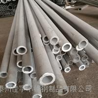 耐酸碱耐腐蚀不锈钢管 欢迎新老客户来电咨询