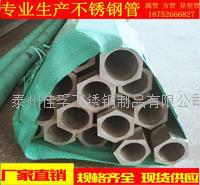 戴南不锈钢六角钢管生产供应厂家 齐全