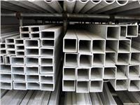 304不锈钢方管 15×15×1.2-100×100×3.0-8.0