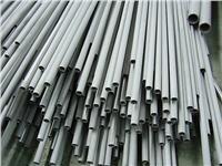 西安华久不锈钢有限公司不锈钢管最新库存