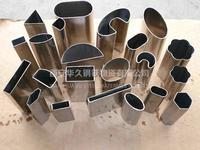 供应不锈钢凹槽管
