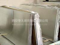 不锈钢冷轧卷板/西安不锈钢冷轧卷板 不锈钢冷轧卷板/西安不锈钢冷轧卷板