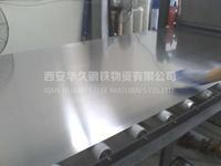 西安304不锈钢拉丝板/西安拉丝不锈钢/西安拉丝不锈钢板/西安不锈钢拉丝板