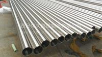 西安不锈钢装饰管产品详细介绍: 西安不锈钢装饰管产品详细介绍: