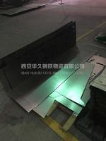 不锈钢非标件加工、西安不锈钢非标件加工