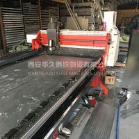 西安2205不锈钢板零割 西安2205不锈钢板零割