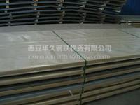 310s不锈钢中厚板/西安不锈钢中厚板310s