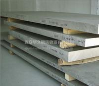 不锈钢中厚板规格