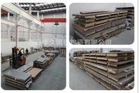 西安不锈钢公司/西安不锈钢企业/西安不锈钢厂 西安不锈钢公司/西安不锈钢企业/西安不锈钢厂