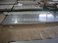 西安不锈钢板薄板 西安不锈钢板薄板