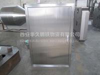 不锈钢机箱机柜/西安不锈钢机箱机柜