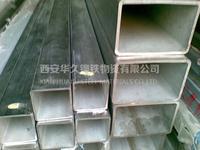 西安不锈钢方管/不锈钢方管西安