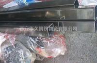 西安直销 304不锈钢方管/不锈钢矩形管,可定做无缝或有缝方管 西安直销 304不锈钢方管/不锈钢矩形管,可定做无缝或有缝方管