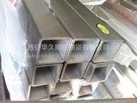 西安TP316L不锈钢无缝管 西安TP316L不锈钢无缝管