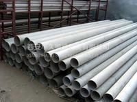 厂家直销西安不锈钢精轧管、304不锈钢无缝管 各种规格 厂家直销西安不锈钢精轧管、304不锈钢无缝管 各种规格