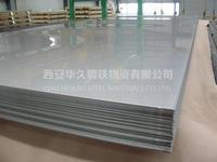 西安不锈钢冷轧钢板 0.3-3.0mm冷轧不锈钢板