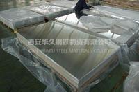 不锈钢钢种介绍SUS304Cu