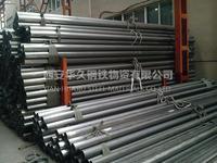 西安华久供应2507超级双相不锈钢管 西安 华久供应2507超级双相不锈钢管