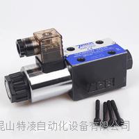 七洋电磁阀DSV-G02-2A-A220-20台湾进口正品