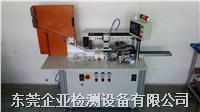移动电源18650电池组电芯全自动点焊机 QY-DH