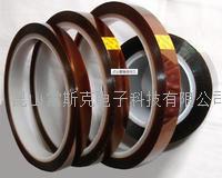 金手指胶带 高温胶带 聚酰亚胺耐高温胶带 耐高温双面胶带