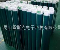 PET綠色高溫膠帶,高溫遮蔽PET膠帶,電鍍膠帶,綠硅膠帶,綠膠帶