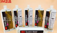 3M DP190 环氧胶黏剂 双组份结构胶 灰色胶水