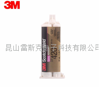 3M DP420 双组份环氧胶 结构胶 胶水 黑/灰白色双组份