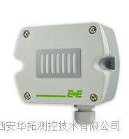 EE820二氧化碳变送器 EE820
