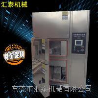 东莞汇泰厂家直销 冷热冲击试验机 冷热冲击试验箱 冷热冲击试验仪 冷热冲击实验机 HT-LC-80L