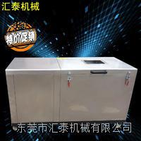 东莞汇泰厂家直销 冷藏柜 低温冷冻箱 低温冷藏箱 疫苗冷藏箱 疫苗冷藏柜 HT-D-115L