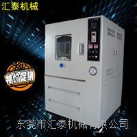 东莞汇泰厂家直销 防尘试验,沙尘试验箱,沙尘试验机 沙尘防尘试验箱 HT-SC-500