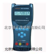 HDE100 电压电流校验仪 手持式过程校验仪 回路校验仪